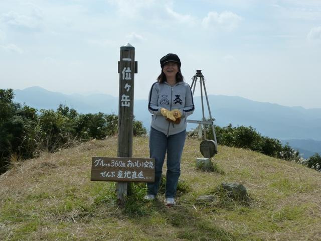 一位ヶ岳 006