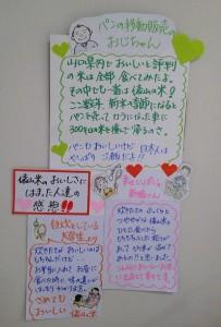 NEC_0398