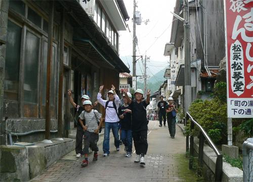 俵山を知ろう(郷土の歴史探訪)